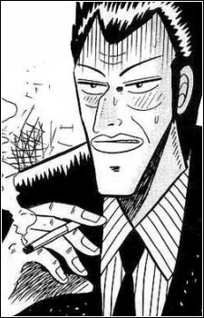Ryuuzaki