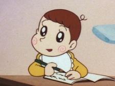 Hajime-chan