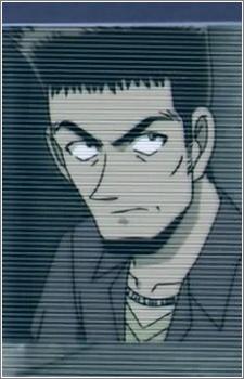 Achiya Ryu