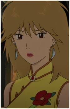 Ichinose Reiko