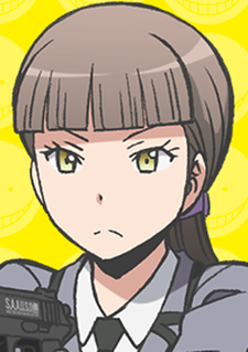 Kataoka Megu