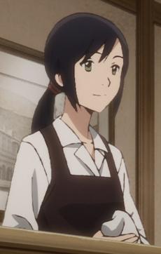 Sayama Kyouko