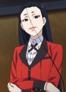 Inbami Miyo