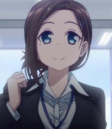 Kouhai-chan