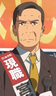 Miyamizu Toshiki