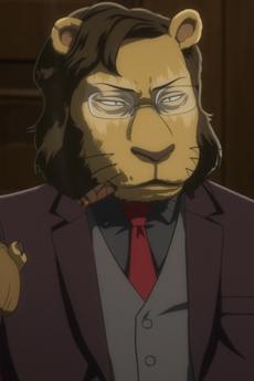 Chief Lion