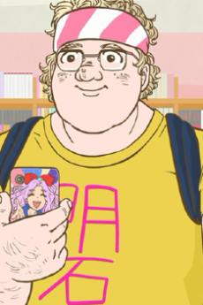 Akashi T