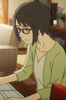 Hinode Sachiko