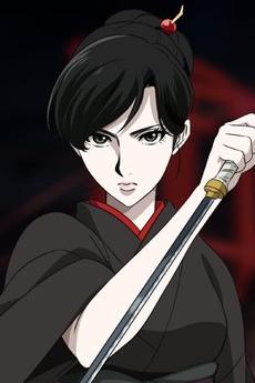 Yukimura Sawa