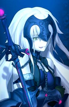 d'Arc Alter Jeanne