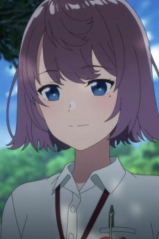 Kudaka Karin