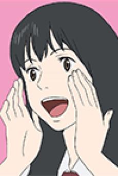 Watanabe Ruka