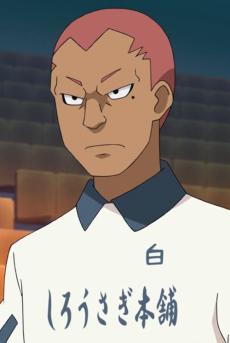 Someoka Ryuugo