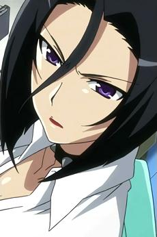 Nikaido Yuri