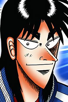 Itou Kaiji