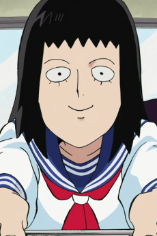 Kurata Tome