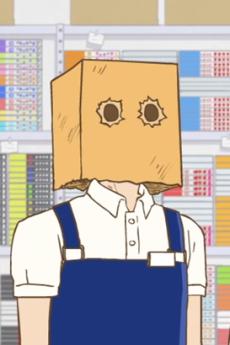 Kamibukuro