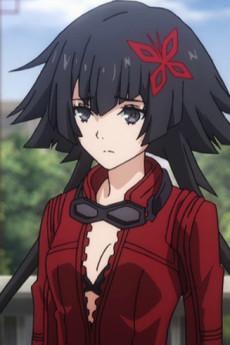 Manazuru Tsubaki