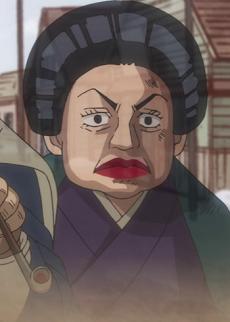 Hidoro Okami