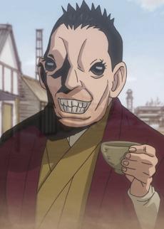 Kusuda Umakichi