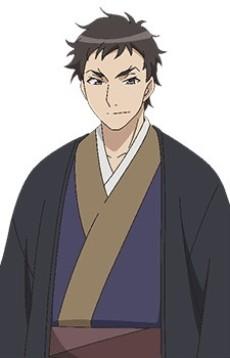 Yoshida Shouin