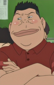 Kanehira Daigaku