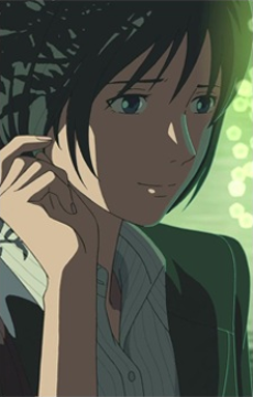 Yukino Yukari