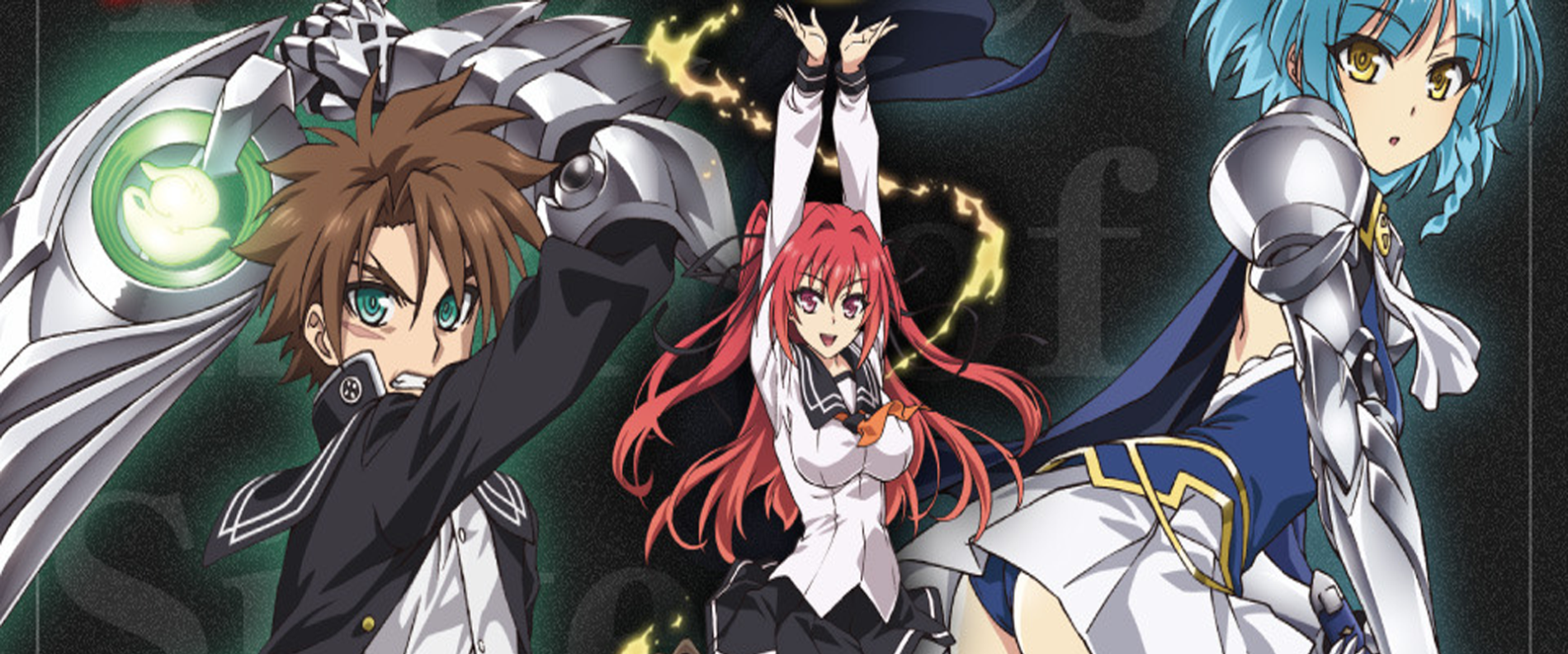 Shinmai Maou no Testament Ep. 1: Another demon lord