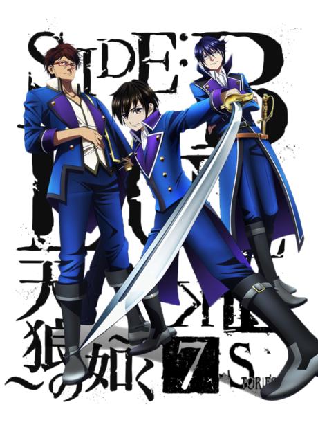 K SEVEN STORIES: SIDE:BLUE ~Tenrou no Gotoku~