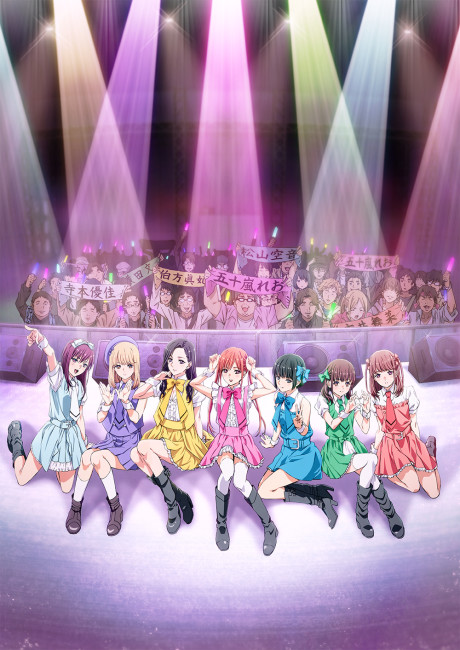 If My Favorite Pop Idol Made It to the Budokan, I Would Die
