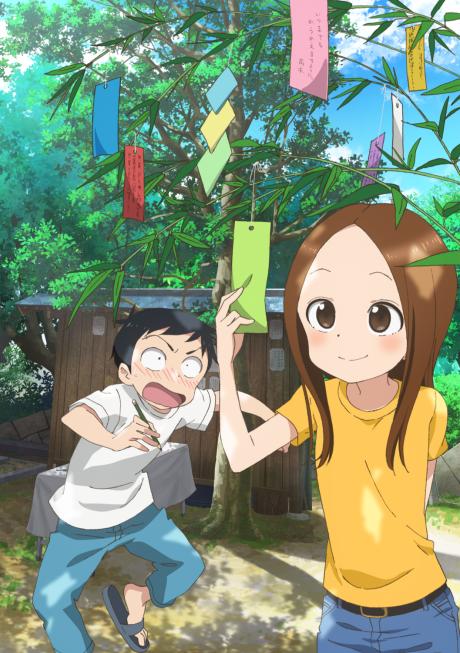 AniChart: Airing Anime Calendar