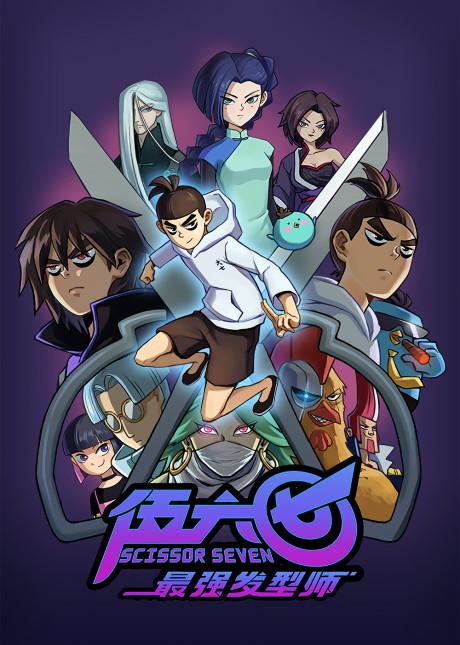 Scissor Seven Season 2