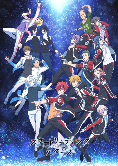 Skate-Leading☆StarsThumbnail 5