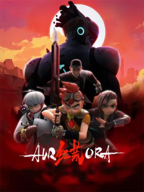 bx114118 KtHjAVt6lirU Chinese Anime Schedule | OCTOBER 2021