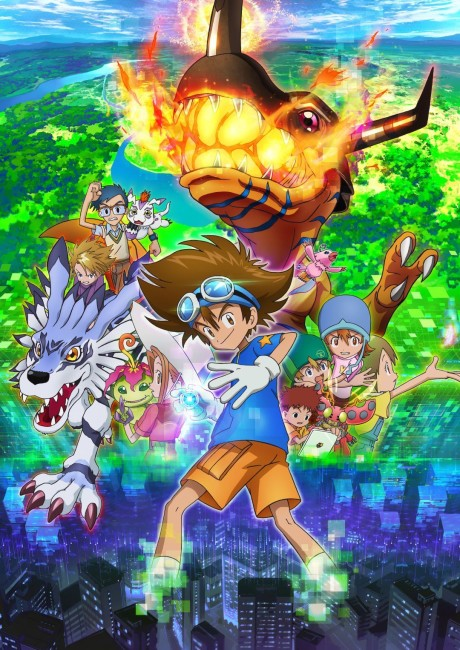 Digimon Adventure:Thumbnail 6