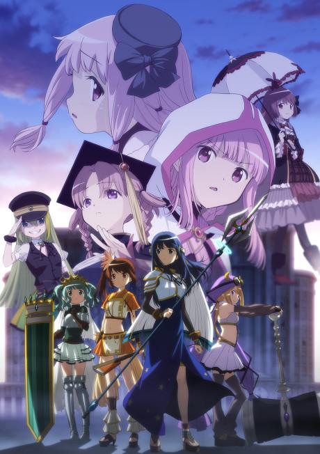 Magia Record: Mahou Shoujo Madoka☆Magica Gaiden 2nd Season - Kakusei Zenya