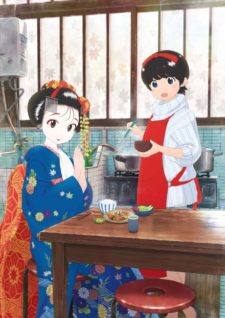 Maiko-san Chi no Makanai-san