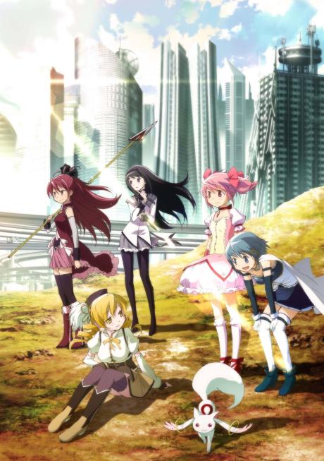 Mahou Shoujo Madoka☆Magica Movie: Hajimari no Monogatari