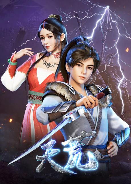 bx122520 XLzcwM0lYMiZ Chinese Anime Schedule   AUGUST 2021