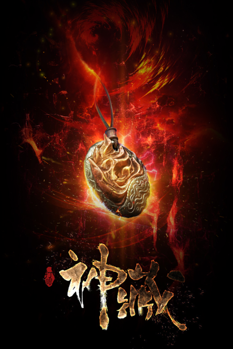 Shen Zang  Animation Studio: Dancing CG Studio