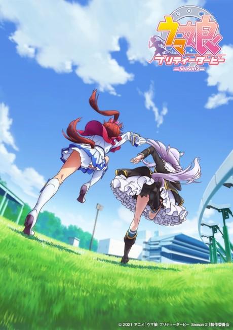 Uma Musume: Pretty Derby (TV) Season 2Thumbnail 1