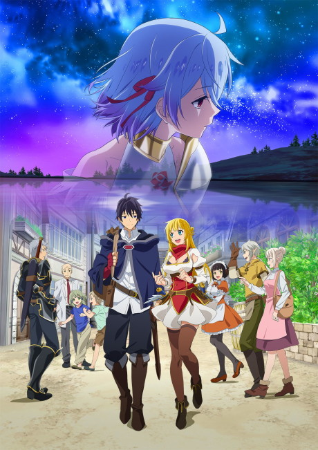 bx126213 cXF3hsCcOipI 16 Anime from Fall 2021 Lineup That You Should Watch