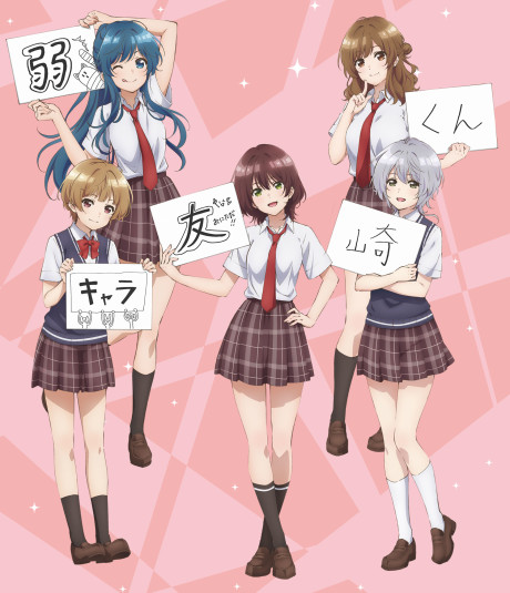 Jaku-Chara Tomozaki-kun OVA