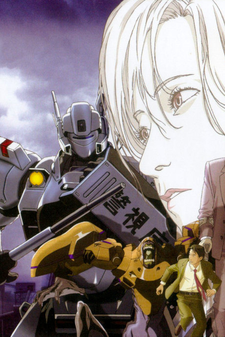 WXIII: Kidou Keisatsu Patlabor the Movie 3