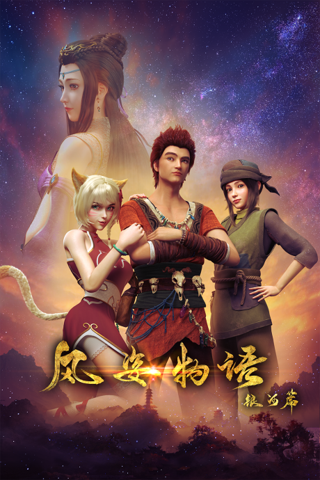 bx129228 AFbYszZDsJGW Chinese Anime Schedule | OCTOBER 2021