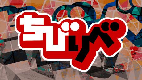 Tokyo Revengers: Chibi Reve