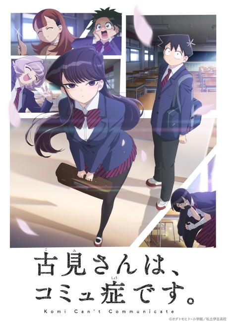 bx133965 1jyaEkgXQW8a 16 Anime from Fall 2021 Lineup That You Should Watch