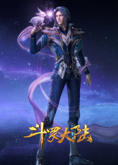 bx134168 Chinese Anime Schedule | OCTOBER 2021