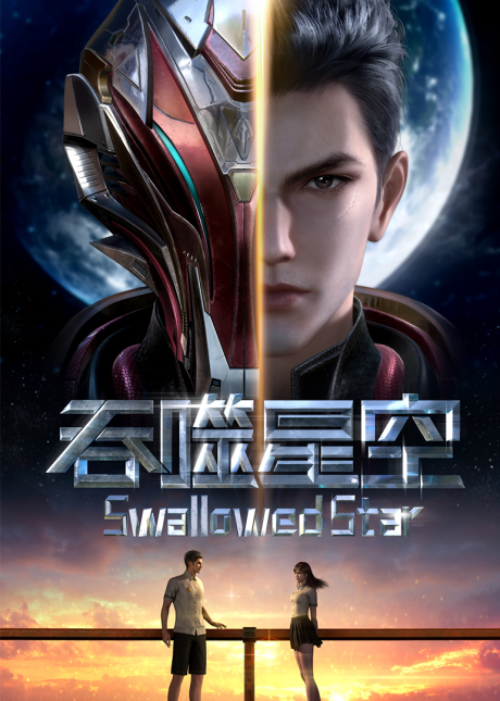 bx134283 VKSWjndQWceF Popular Series Are Coming Back for Tencent Chinese Anime 2021-2022 Lineup
