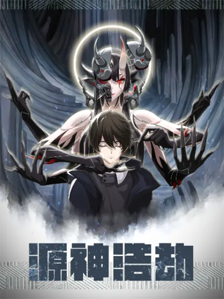 bx135801 M4Qb2gzsyPH3 Chinese Anime Schedule | OCTOBER 2021